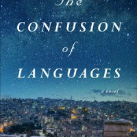 Review: The Confusion of Languages by Siobhan Fallon